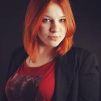 Svetlana Mandryk