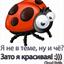 vesnushka1401