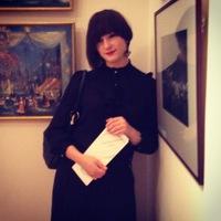 Ксения Томак
