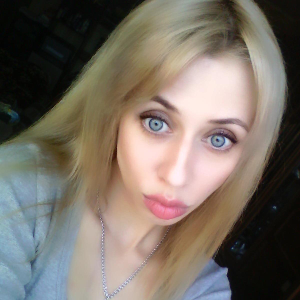 Саша Самсонова