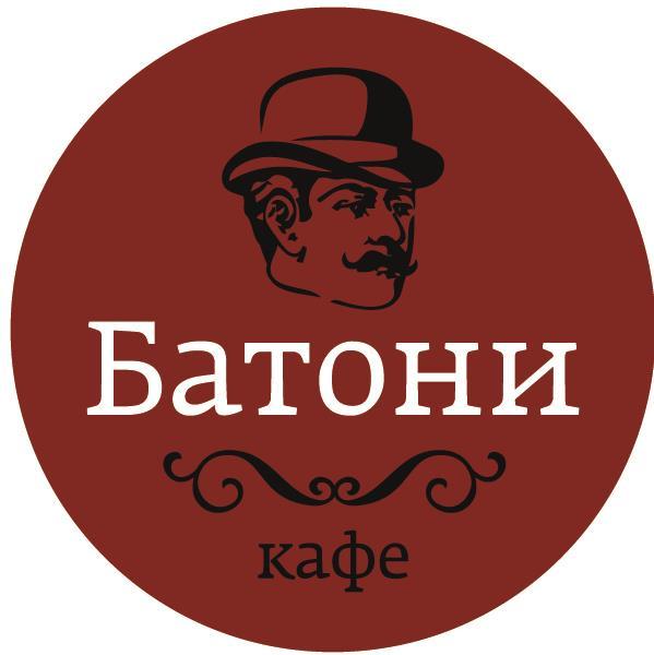 Кафе Батони