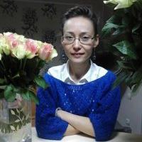 Ляйсан Горбунова