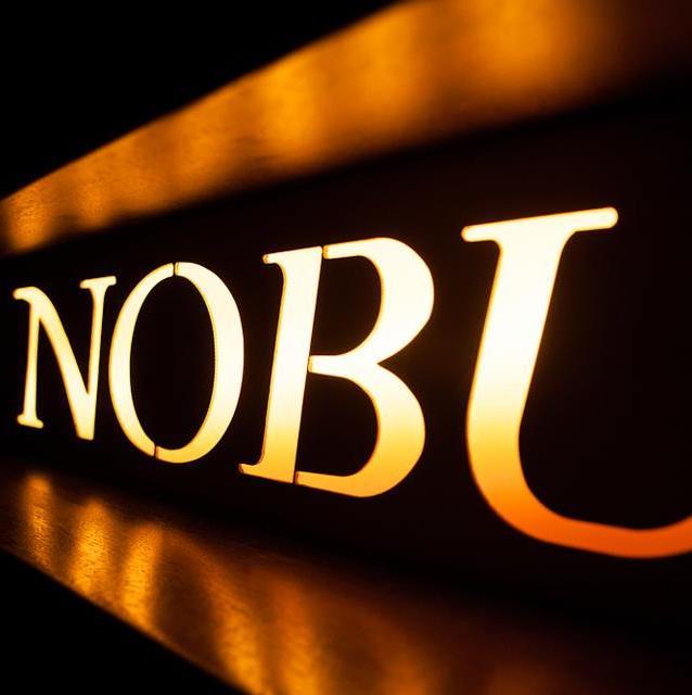 Nobu Moscow