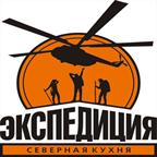 Экспедиция.Северная кухня Стасюк