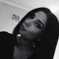 Катерина Хавилова
