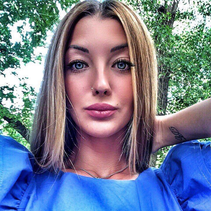 Катерина Ванина