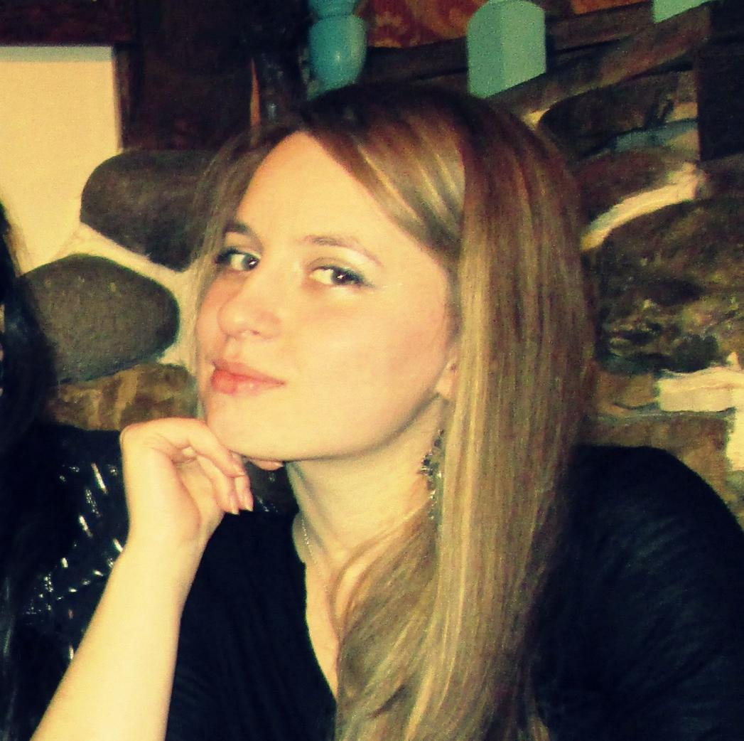 Александра Яровая