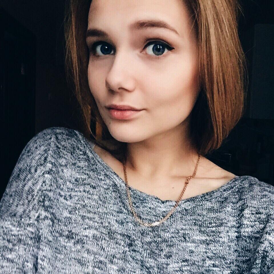Юлия Пряхина