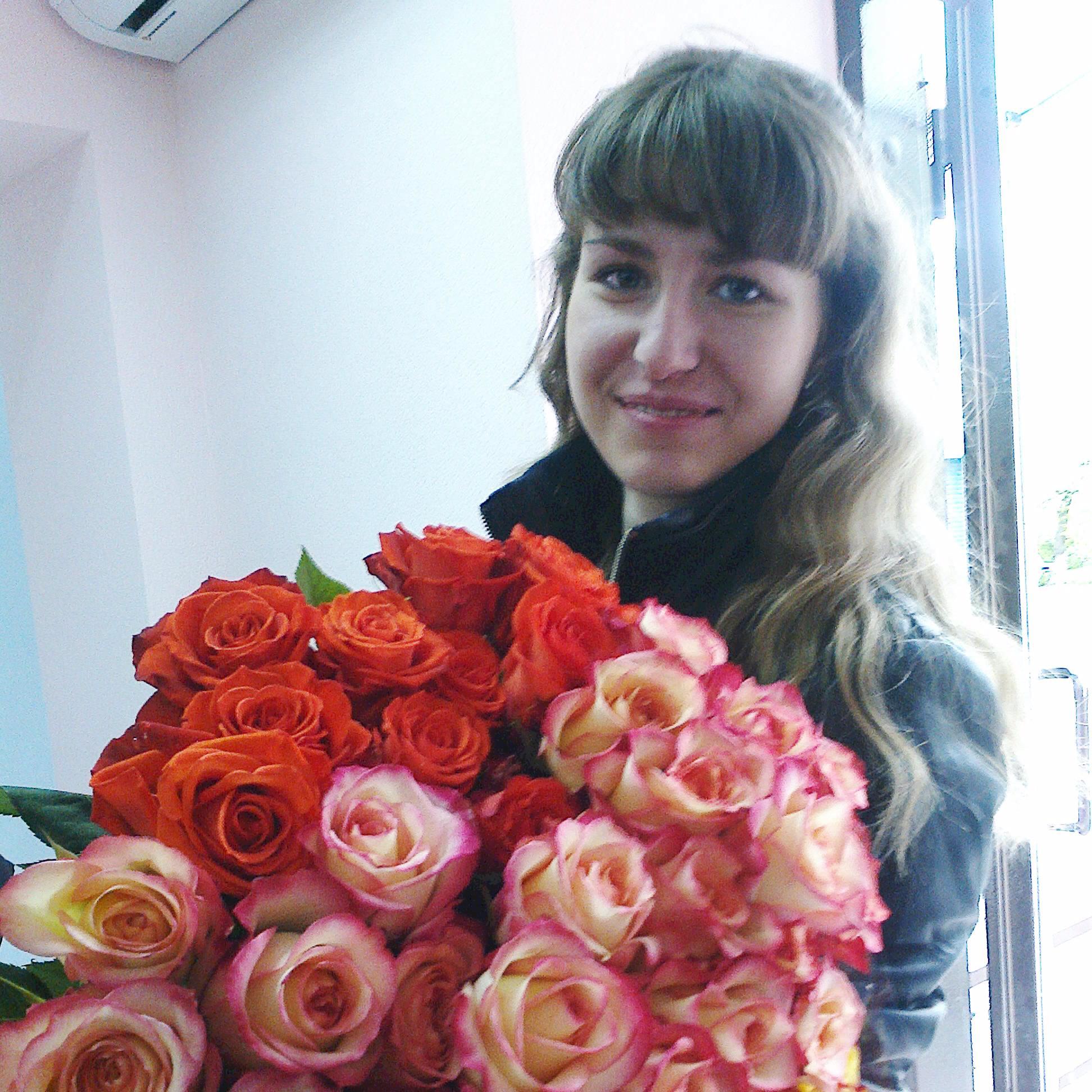 Анна  Ерёмина