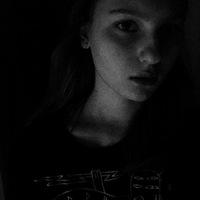 Анна Полосина
