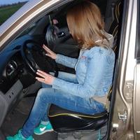 Ирина Стретович