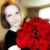 Ирина Малова