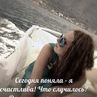 Мария Малышева