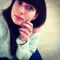 Маша Алекберова