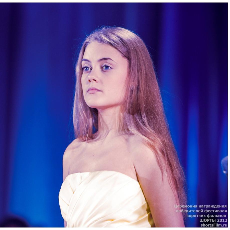 Анастасия Серга