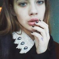 Анастасия Полещук