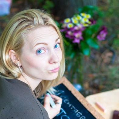 Eliseeva Nastya