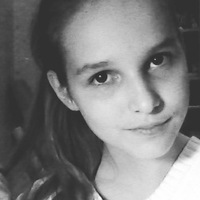 Мария Белая