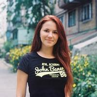 Александра Швец