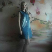 Віталіна Куровська