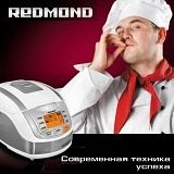 Redmond_receipts Рецепты
