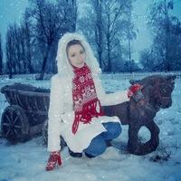 Ольга Розова