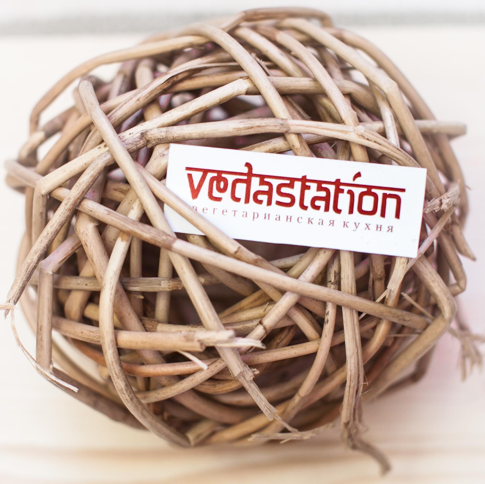 Vedastation вегетарианский кейтеринг