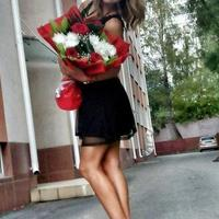Алена Орда