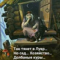 Александра Кристалинская