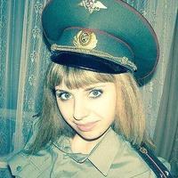 Алёна Исакина