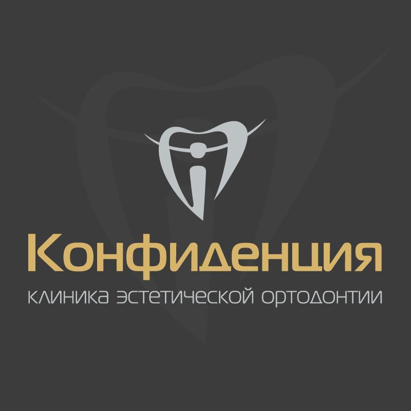 #готовимвбрекетах Центр эстетической ортодонтии Конфиденция
